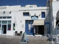 Music Store Front in Mykonos