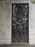 St Pierre Iron Door