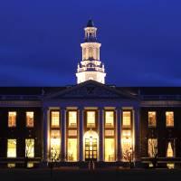 """Harvard Business School"" by TarunParmar"