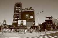 Citizens Bank Park - Philadelphia Phillies