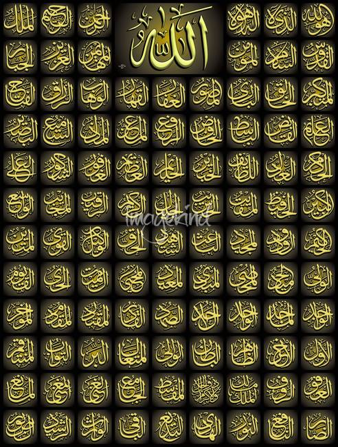 99 Allah Names in One Print