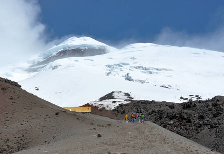 Clouds Cleared Summit - Cotopaxi Volcano