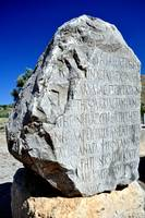 Ancient Greek writing on stone.