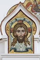 Russian orthodox mosaic icon