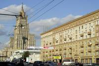 Russian foreign ministry