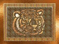 African Tiger Motif Contemporary