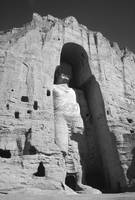 The Buddha of Bamiyan, Afghanistan 1978