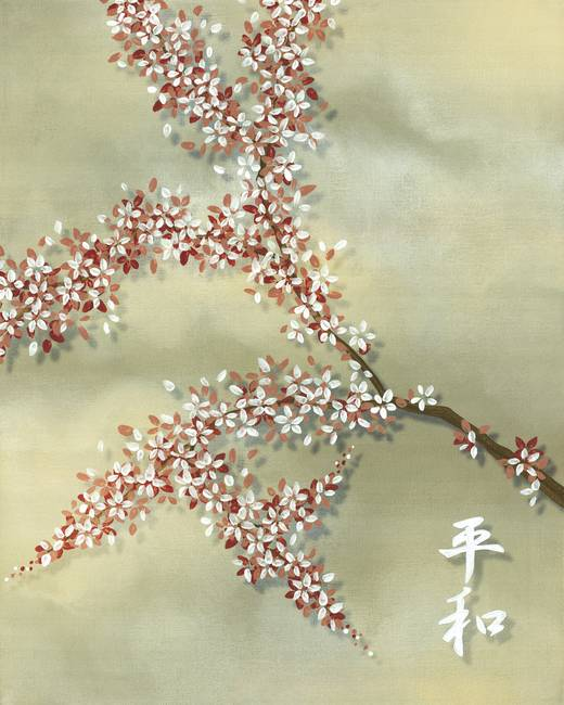 Peace, Green Cherry Blossom Art Print
