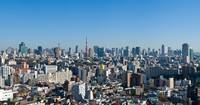 Blue sky panoramic view over downtown Tokyo