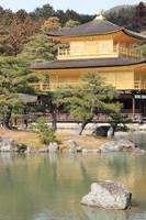 Kinkakuji - The Golden Pavilion