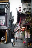 Backstreets of China