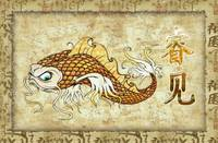 Chinese CatFish KNOWLEDGE Global Folk Motif