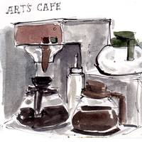 Coffee - Art's Cafe