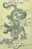 A Chinese Dragon (colour woodblock print)