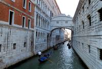 Bridge of Sighs by Terence Davis