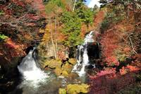 Dragon Falls in Fall