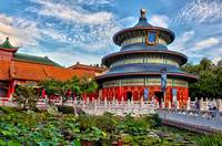 Epcot's China Pavilion