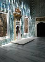 Harem at Topkapi