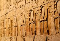 Ankh carvings