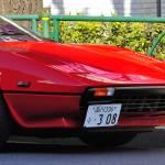Ferrari Red or JapanRed