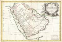 Vintage Map of Saudi Arabia (1771)