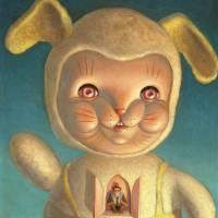 My First Bunny by Mark Bryan