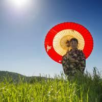 Kimono and Umbrella by Betty Sederquist