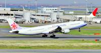 China Airlines A333 TO
