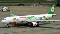 Hello Kitty A330 EvaAir