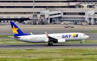 Sky Mark Airlines