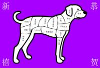 Year of the Dog: Purple