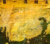 Da Ming Hun Yi Tu Ancient Chinese World Map Enhanc
