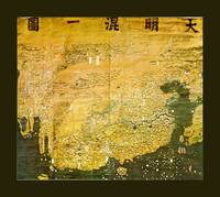 Da Ming Hun Yi Tu Ancient Chinese World Map with s