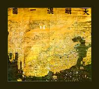 Da Ming Hun Yi Tu Ancient Chinese World Map 1389 A