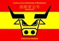 Barcelona Confucius Institute CIs worldwide took o