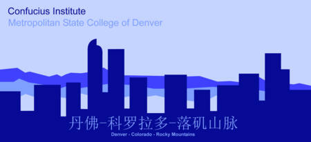 Denver Confucius Institute CIs worldwide took over