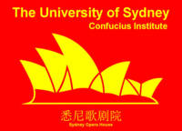 Sydney Confucius Institute CIs worldwide took over