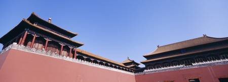 Forbidden City Beijing China