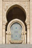 Fountain at Hassan II Mosque, Casablanca