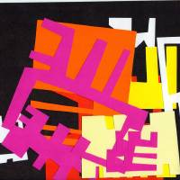 PAISAJE NOCTURNO 1 Art Prints & Posters by HORACIO CARRENA