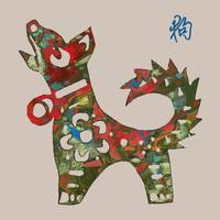 The Chinese Lunar Year 12 Animal - Dog Pop Art