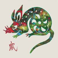 The Chinese Lunar Year 12 Animal - Rat Mouse art