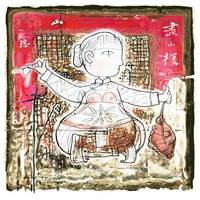 weaving girl - Chinese Folk Art  Poster