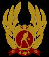 The Republic of Vietnam Badminton