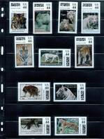 Tigers on personalized stamps, by zazzle.com/dorin