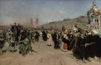 A Religious Procession in the Province of Kursk, 1