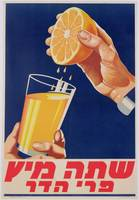 Poster with a glass of Orange Juice, c.1947