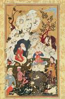 Prince visiting an Ascetic, from 'The Book of Lov