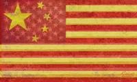 Chinese American Flag Blend