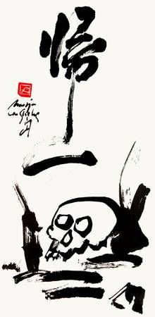 Skull With Zen Calligraphy